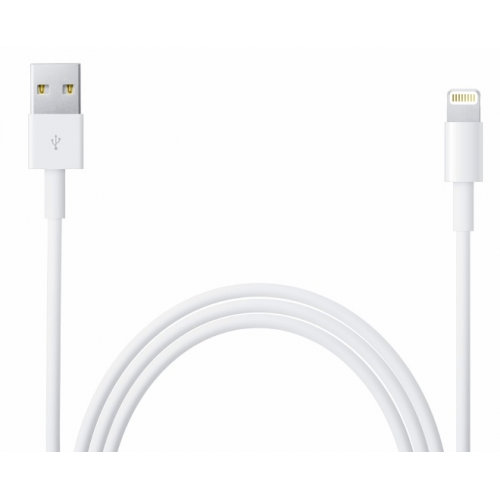 Cablu de date iPhone 6 plus 5S 5 lighting usb IOS 10 ready
